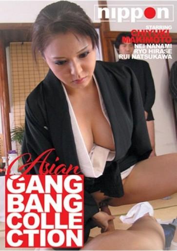 アジアン ギャングバング コレクション