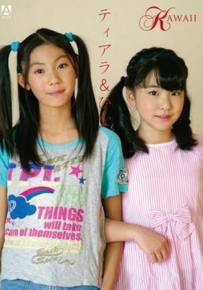 【モザ有】 KAWAII vol.033 ひなちゃん&ティアラちゃん
