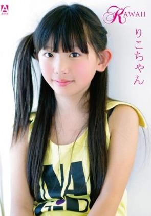 【モザ有】 KAWAII vol.038 りこちゃん
