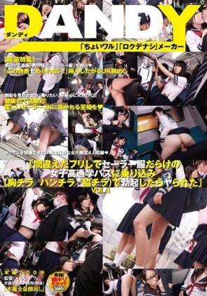 【モザ有】 「間違えたフリしてセーラー服だらけの女子校通学バスに乗り込み(胸チラ/パンチラ/脇チラ)で勃起したらヤられた」VOL.1