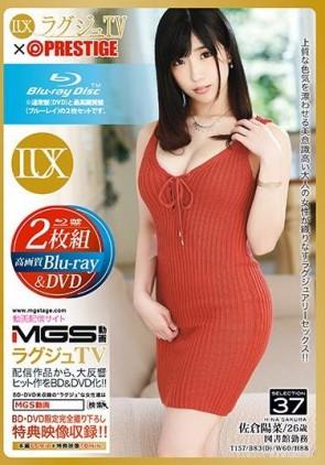 【モザ有】 ラグジュTV×PRESTIGE SELECTION 37