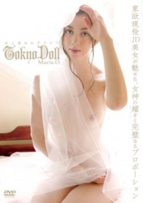 【モザ有】 Maria.O/TOKYODOLL 白人美少女のグラビア Maria.O