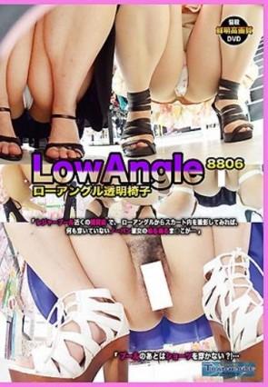 【モザ有】 ローアングル透明椅子 8806