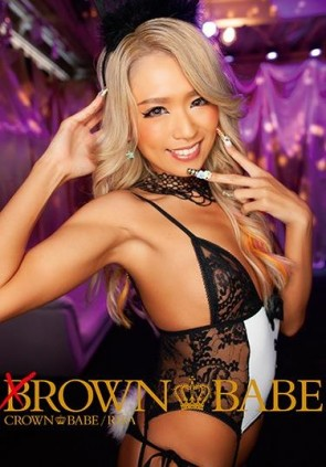 【モザ有】 CROWN BABE RISA