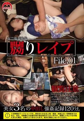 【モザ有】 嬲りレイプ File.01