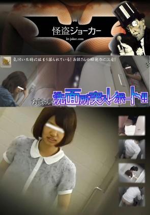 【無修正】 お銀 Vol.72 あのかわいい子がついフロント撮り実演