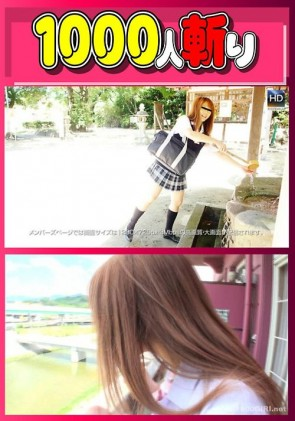 【無修正】 超ノー天気なFカップ女子校生♪ アンア20歳