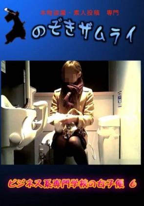 【無修正】 ビジネス系専門学校の女子便 6