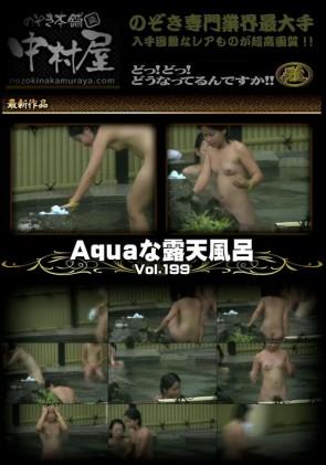 【無修正】 Aquaな露天風呂Vol.199
