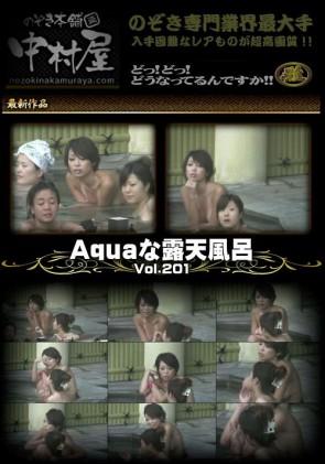 【無修正】 Aquaな露天風呂Vol.201