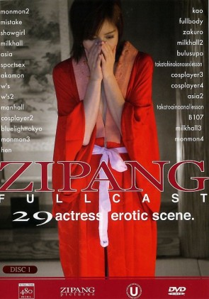 ZIPANG FULL CAST(2枚組み)
