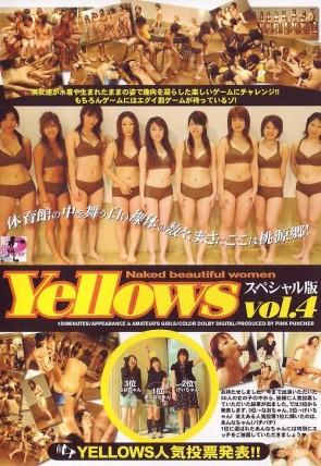 イエローズ Vol.4 スペシャル版