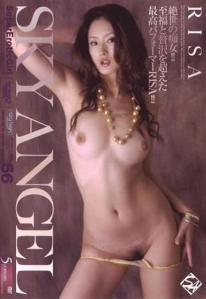 スカイエンジェル Vol.56: Risa