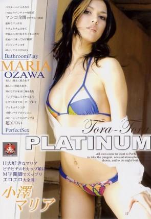 トラトラプラチナ Vol.52 : 小澤マリア