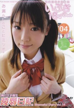 純白女子高生 ロリコレ Vol.4 : 春妃いぶき