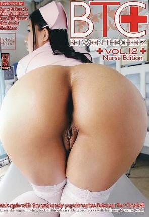 BTC ビトウィン・ザ・チークス Vol.12