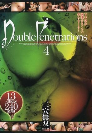 レッドホットフェティッシュコレクション ダブルぺネトレーション 4