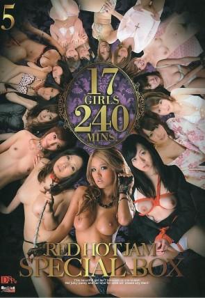 レッドホットジャム Vol.239 Special Box 5