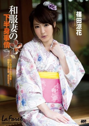 ラフォーレ ガール Vol.16 : 篠田涼花