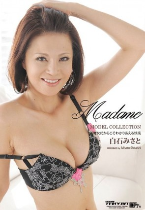 Madame -Model Collection- : 白石みさと