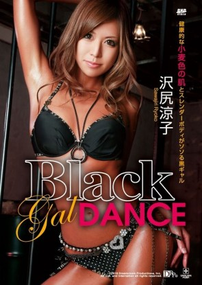 Black gal DANCE : 沢尻涼子