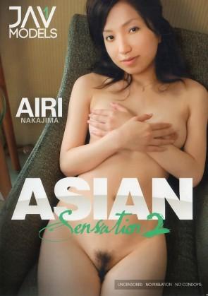 アジアン センセーション 2