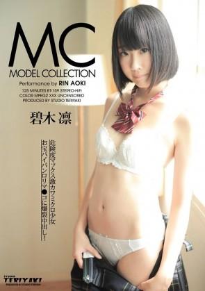 モデルコレクション : 碧木凛