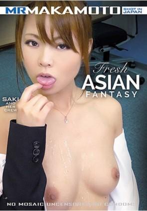 フレッシュ アジアン ファンタジー