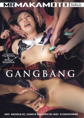アジアン キューティー ギャングバング