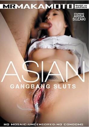 アジアン ギャングバング スラッツ